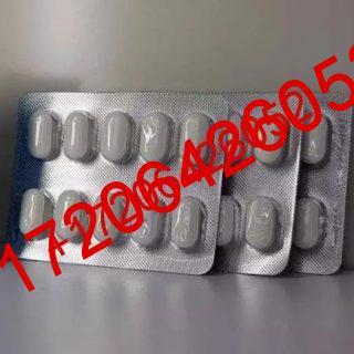Buy tenuate 75mg online