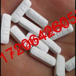 buy Gg249 bars